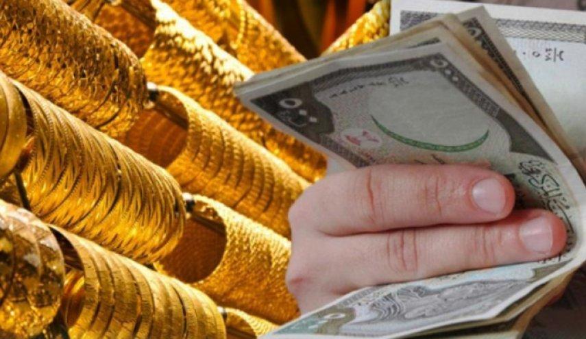 الدولار يحافظ على ارتفاعه و الذهب يحلق من جديد  في افتتاح  تعاملات الاثنين